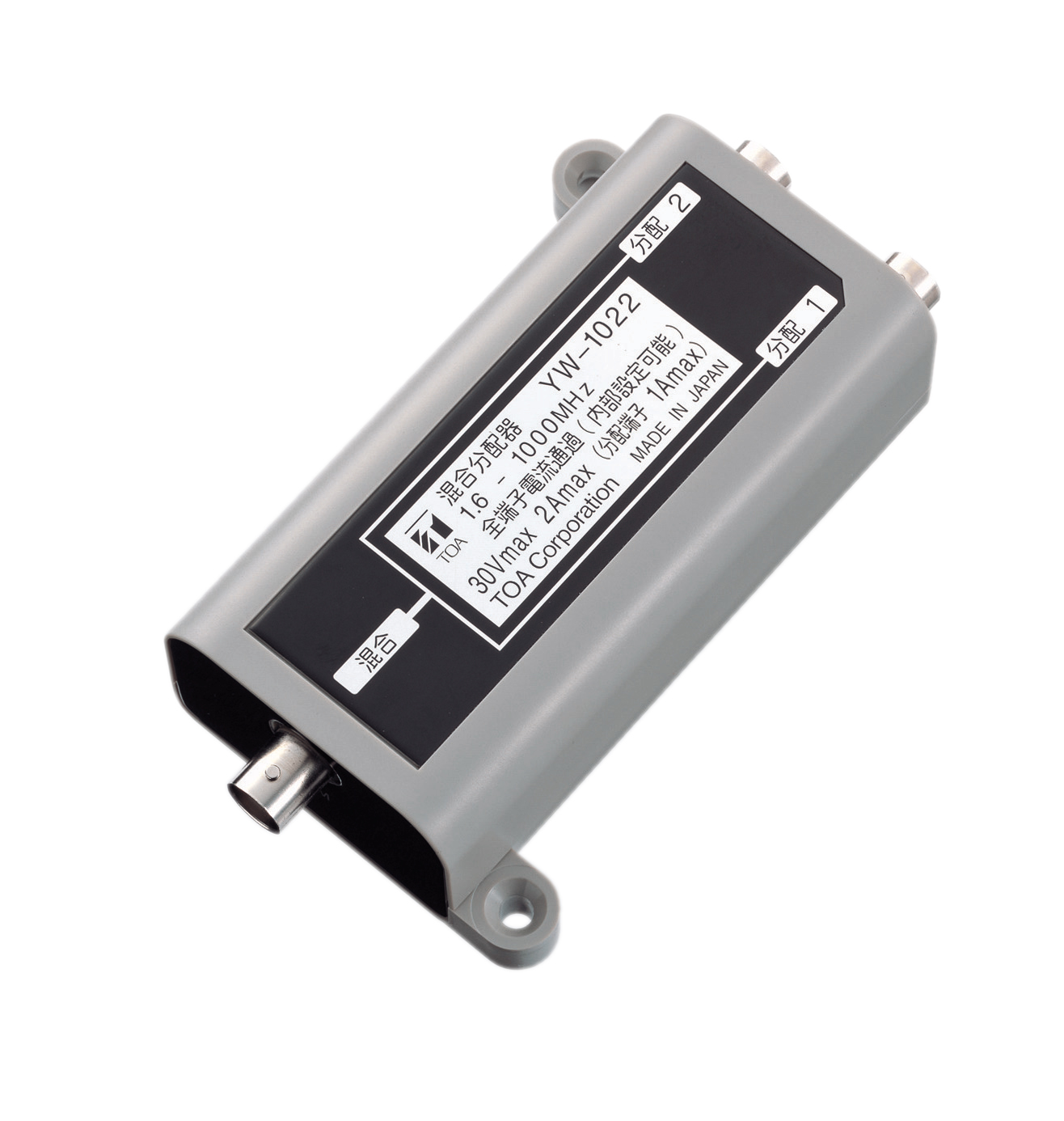 YW-1022 Distributor