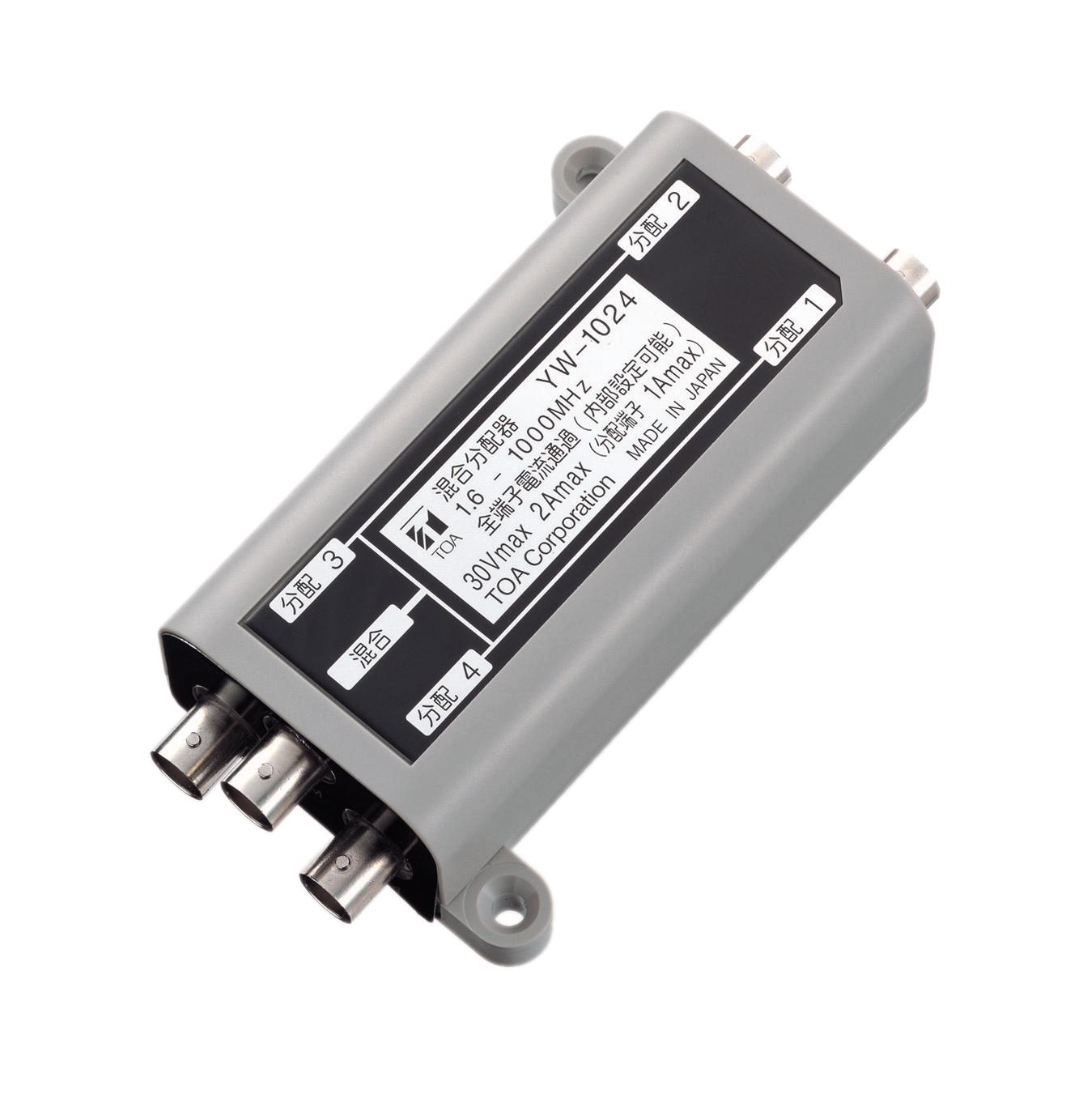 YW-1024 Distributor